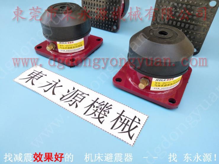打杯機橡膠減振裝置,河北樓上機器 吸塑沖床防振墊