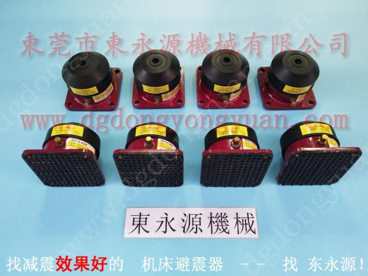 裁切机厂家直供避震器,广东楼上机器 吸塑裁断机防震脚