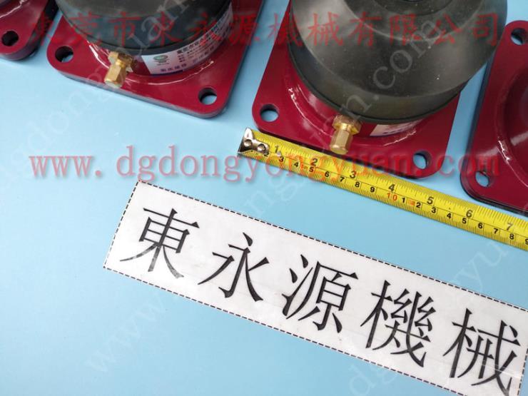 膜切機橡膠減震墊,樓上機器避震用的 三坐標減振墊