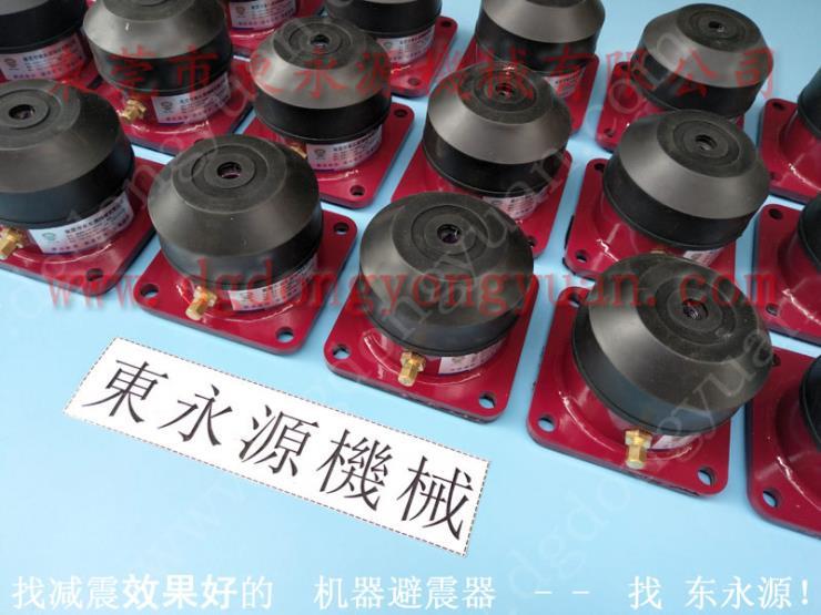 吸塑设备避震脚,河北楼上机器 高速模切机避震器