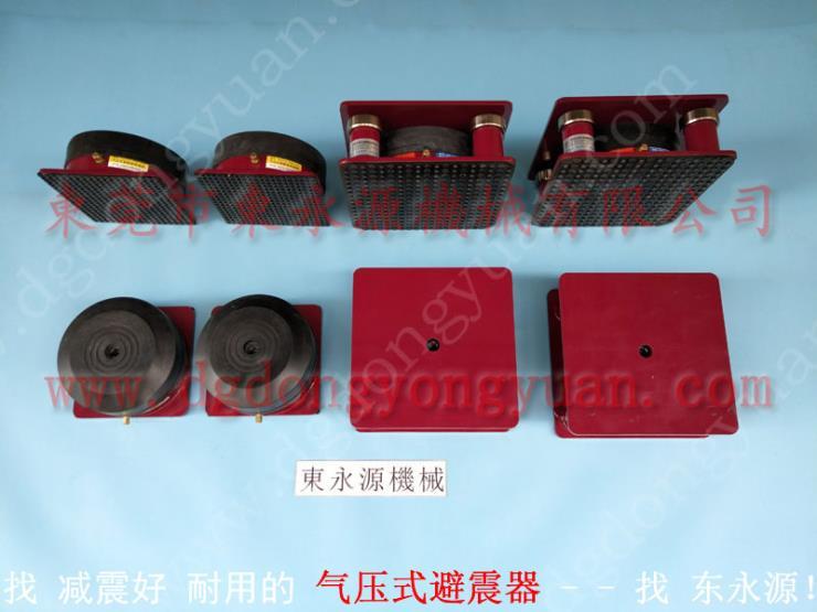包装设备减震隔音垫,广东楼上机器 空气弹簧减振器