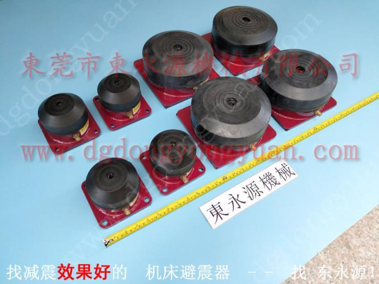 刺绣机充气式防振垫,深圳楼上机器 机械防震垫