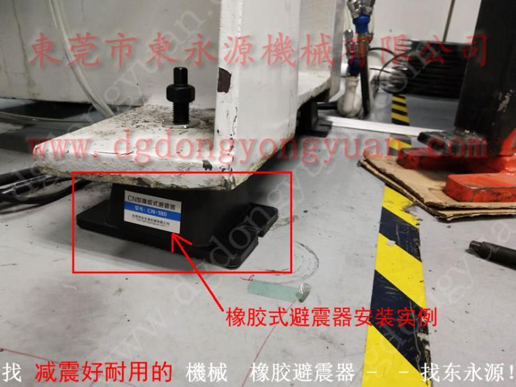 楼上机器减震用的减震台 抽风机防震垫 选锦德莱