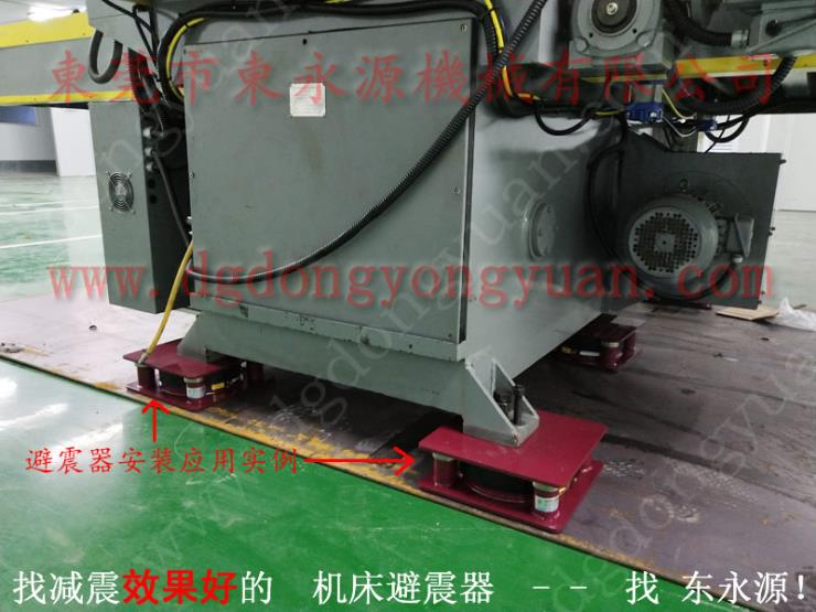 模切机减振台 三坐标气浮式防振装置 找东永源