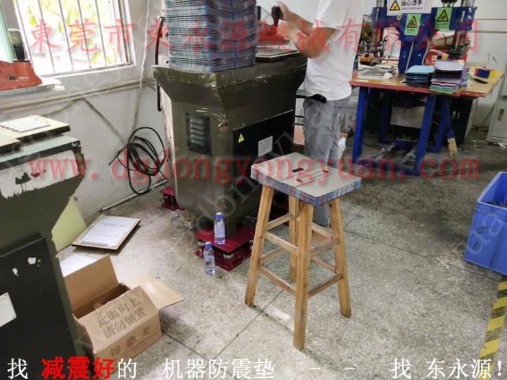 振动盘隔振装置 楼面机器用气垫减震器 找东永源