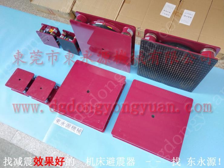 气浮式减震器垫铁 热熔胶涂布机减震脚 找东永源