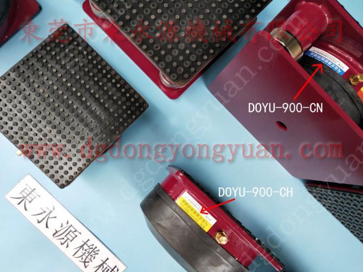 缝纫机防振垫防震脚,有震动的设备用气垫 找 东永源