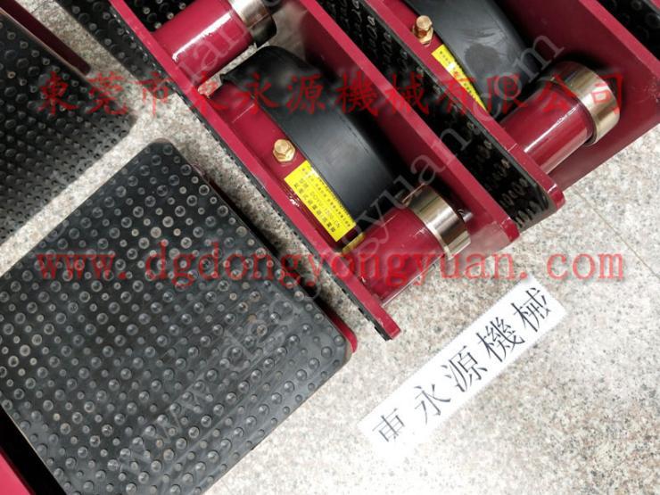 佛山 气压式防震脚,机器用充气式减振器 找 东永源
