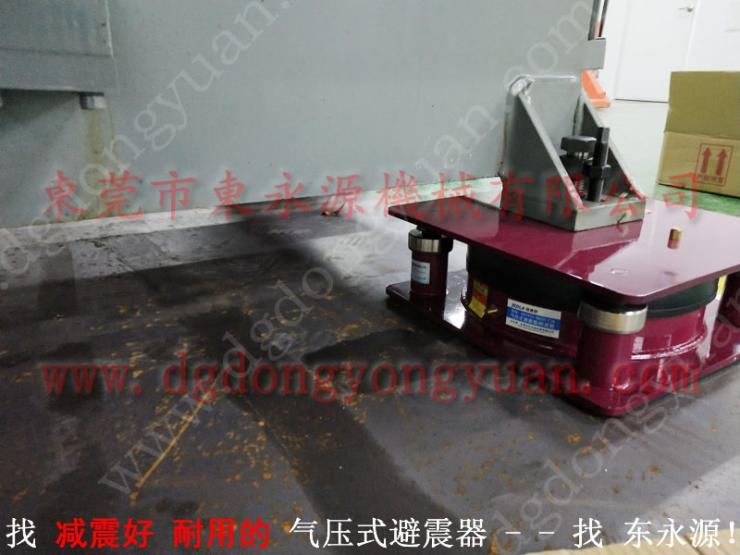 CNC加工机防震垫