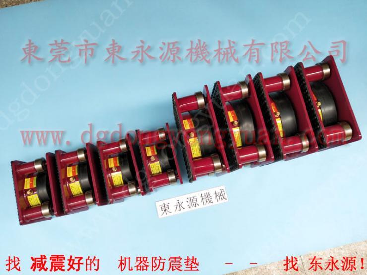 深圳 隔振好的 裁紙機械減震 深圳設備氣墊減振器