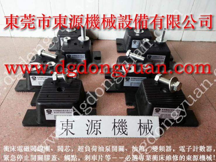 BXP-110 氣墊減震器,空氣式避震腳墊 找 東永源