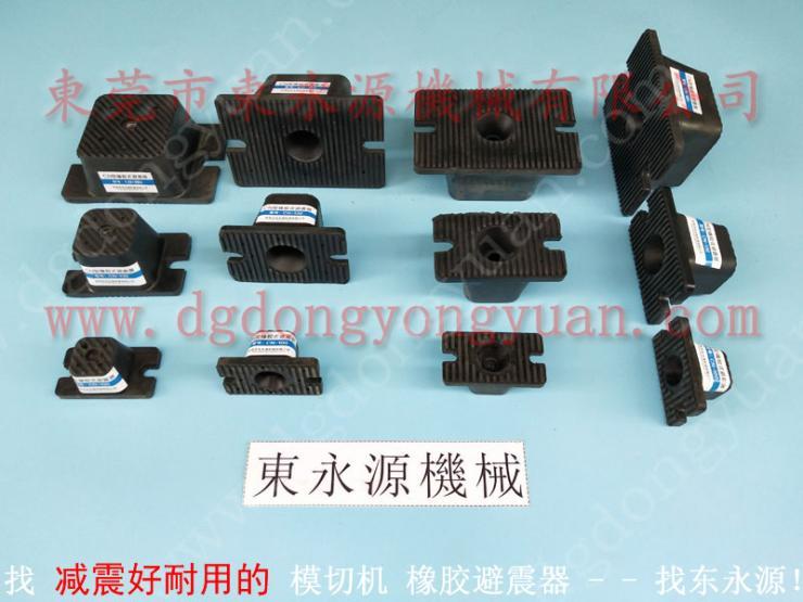 LSN-160 冲床减震器,冷挤液压机防震器 找 东永源