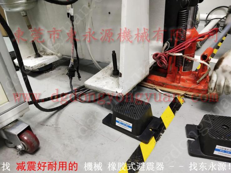 2樓機器減震腳,樓上設備隔振器