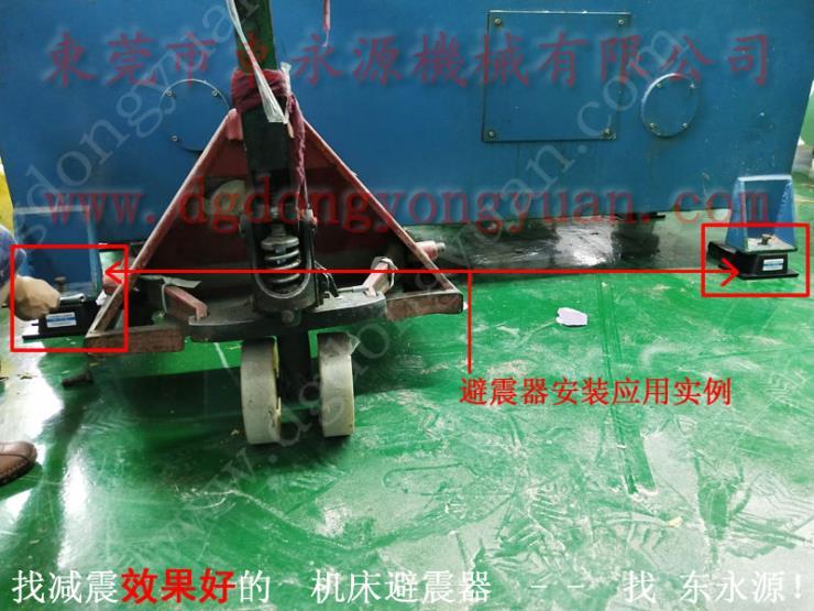 6樓機械防震器,皮包廠機器減震墊