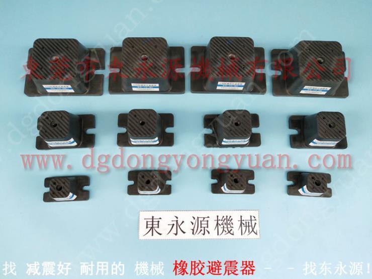 3楼机器减振器,三坐标隔振平台脚垫