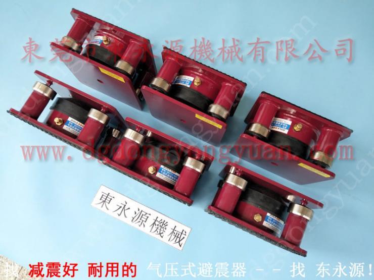 錦德萊減震器,面膜布裁切機減振氣墊