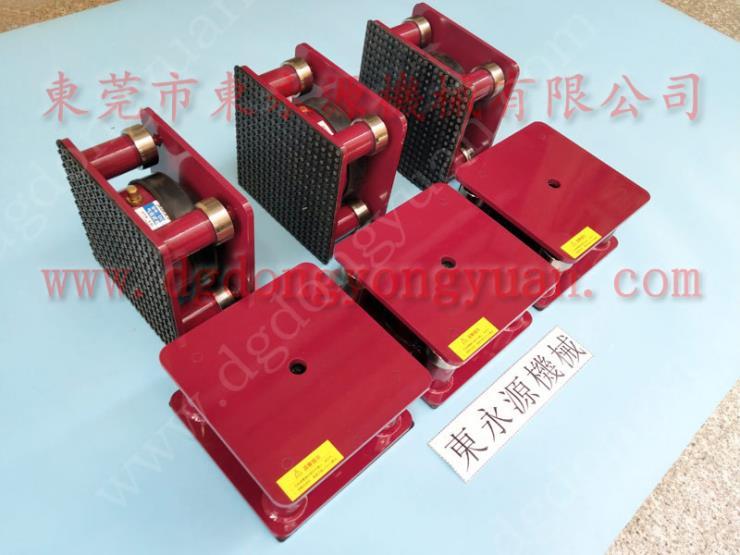 6楼机械防震器,隔振用气浮式避震器