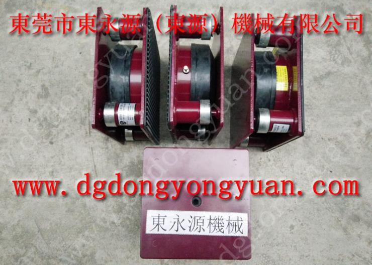 2楼机器减震脚,印刷标签模切机减震胶垫
