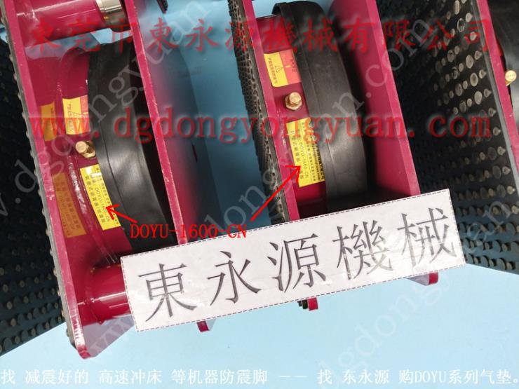 津南区楼上机器橡胶垫,加工中心减震装置