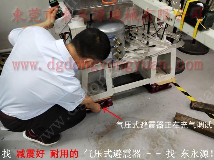 樓上液壓機器減震系統