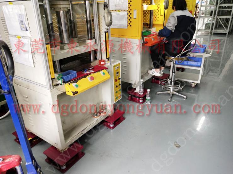 2楼机器减震脚,包装吸塑液压冲床防震