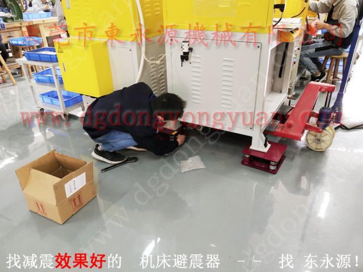 樓上機器減震墊,人造革裁斷機減震器