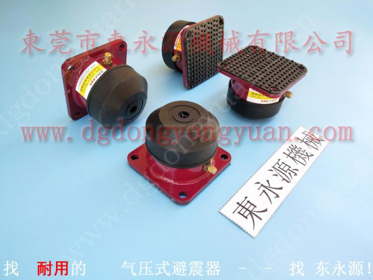 4楼机器减振垫,服装箱包裁切机防振垫