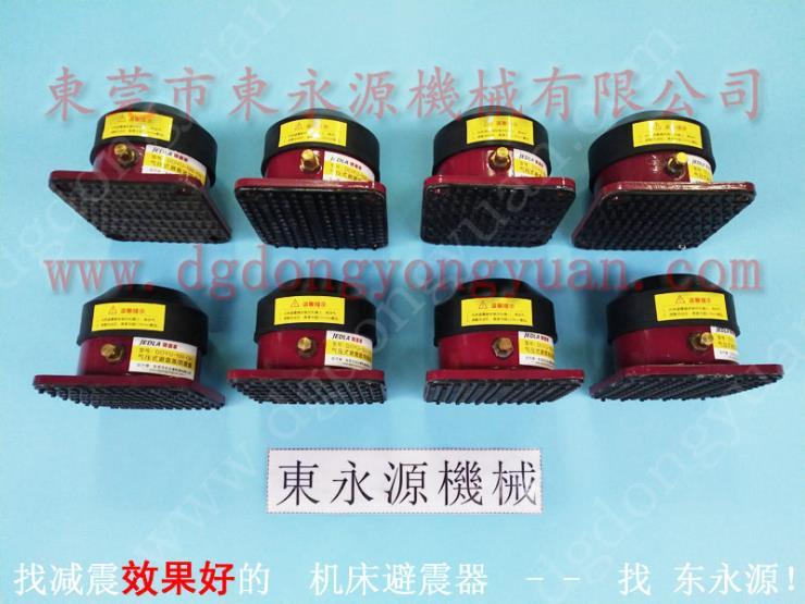 4楼机器减振垫,制鞋裁断机防振减震垫
