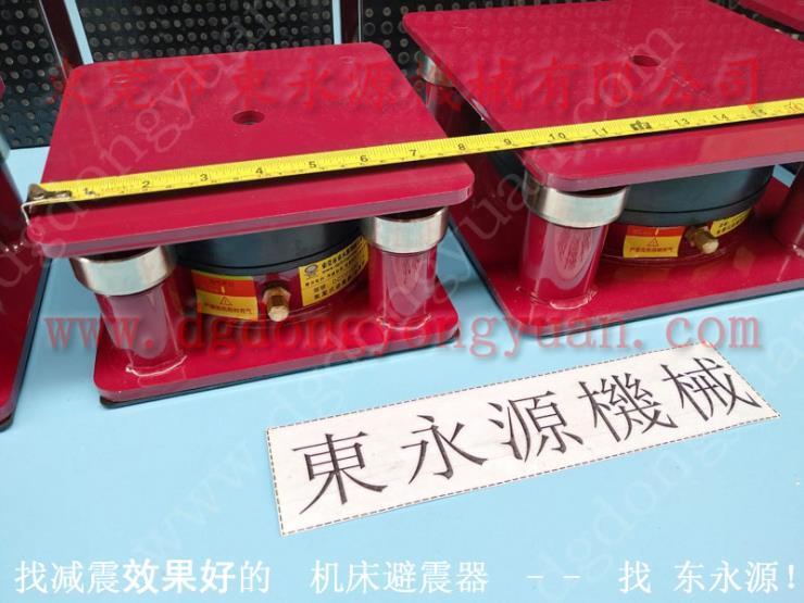 北京楼上设备减震垫,床上用品压花机避震垫