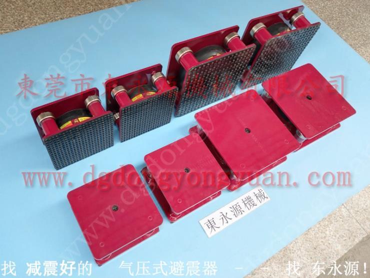 4樓機器減振墊,注塑機減震顯示的氣墊