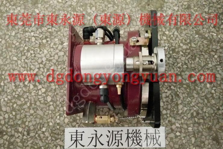 6樓機械防震器,手套沖形機避震器