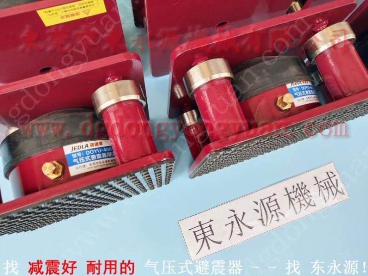 变压器减震器,零件托盘冲床避震器 找东永源