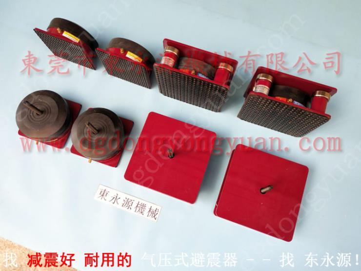 三次元气垫避震器脚垫,全轮转模切机减震垫 找东永源