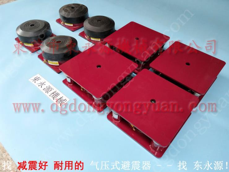 震动盘减振垫隔震器,出版社切纸机减振脚 找东永源