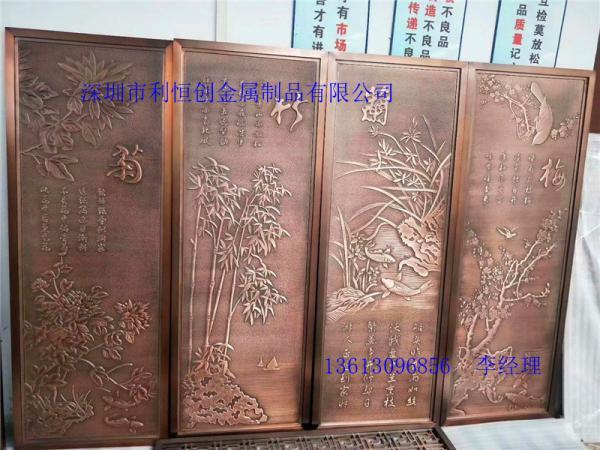 厂家周宁县网红屏风
