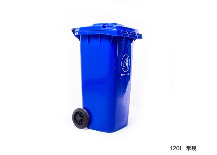 重庆120升分类垃圾桶厂家
