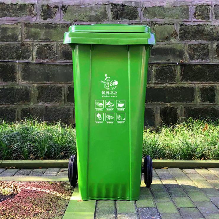 240L塑料干湿分类垃圾桶 户外环卫挂车垃圾桶