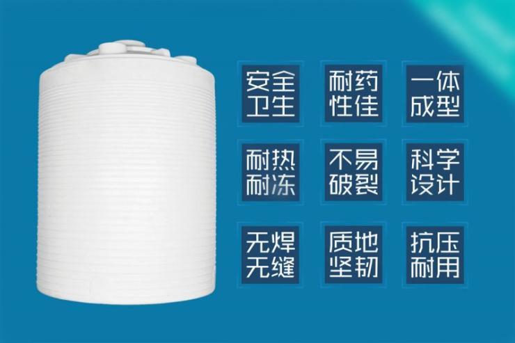 工业级化工储罐5立方耐腐蚀塑料储罐 耐挤压塑胶水箱