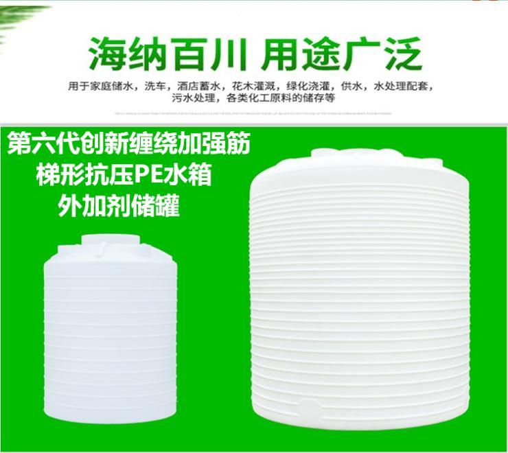 5吨塑料水箱 循环水箱5方塑料水塔邻水厂家