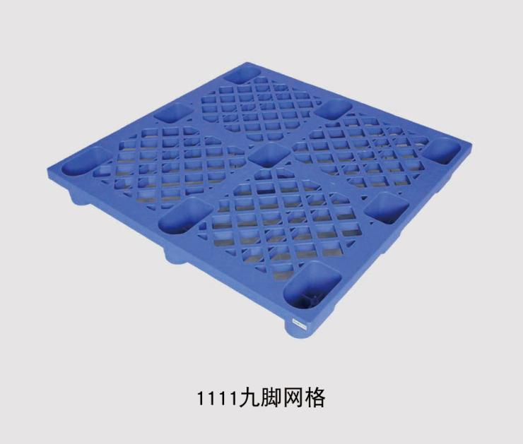 崇州1210网格九脚塑料托盘 塑胶垫板 货物仓库防潮板