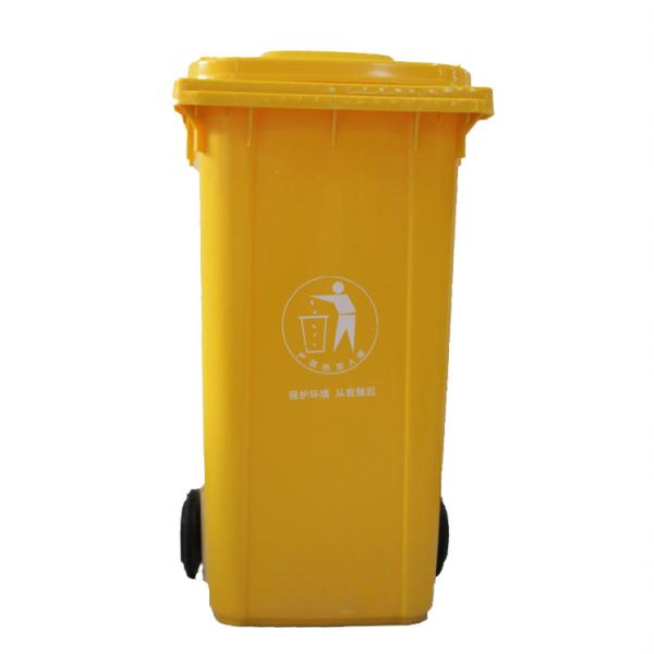 六枝特區有輪的垃圾桶銷售商