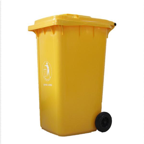安康50升分类垃圾桶现货