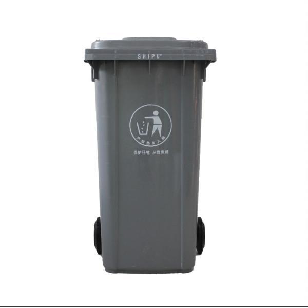 戚墅堰区工作区垃圾分类桶销售商