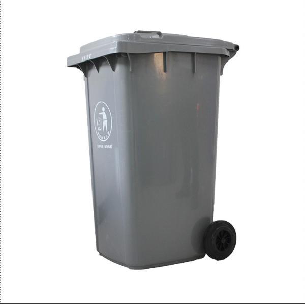 安义县带盖轮式分类垃圾桶销售商