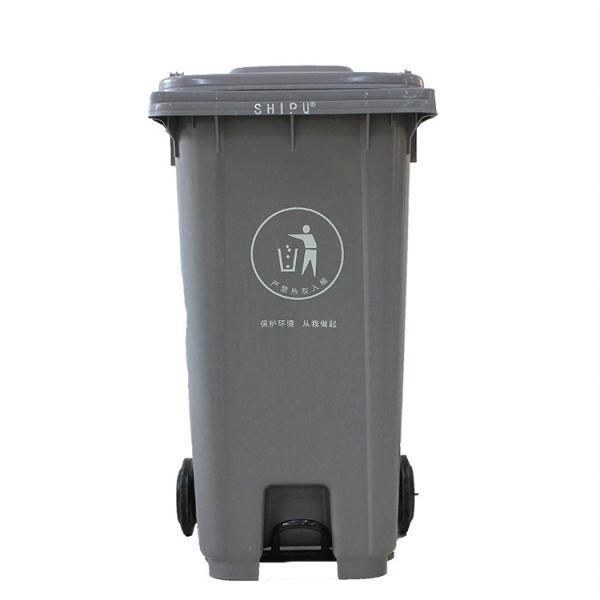 红花岗区塑料环保环卫垃圾桶厂家