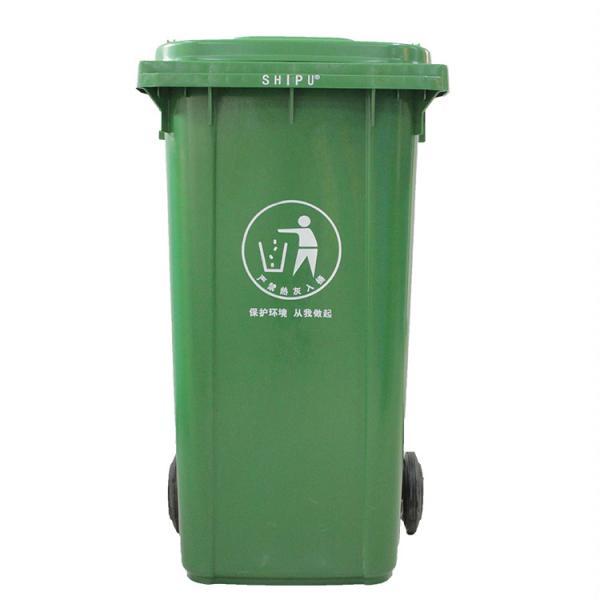 新沂240L垃圾桶厂家