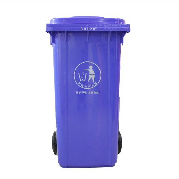 独山县40升分类垃圾桶现货