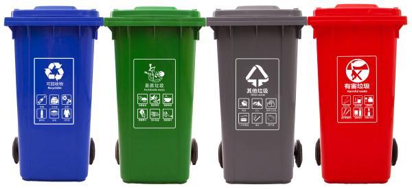 贵定县生活垃圾桶厂家