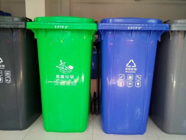 綏陽縣移動車載式塑料垃圾桶銷售商