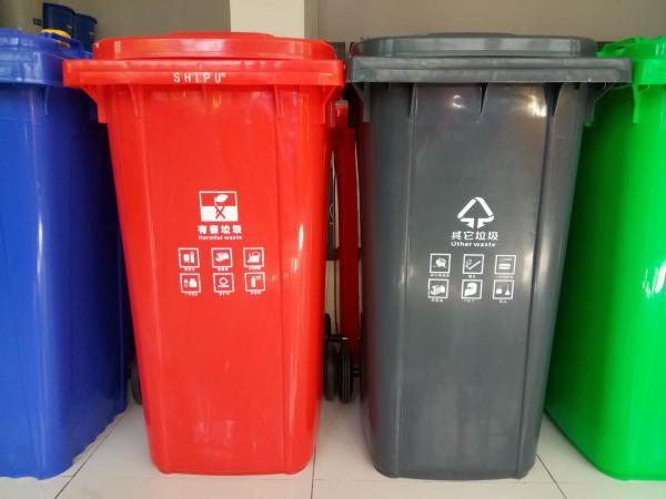 黔南可回收垃圾桶厂家